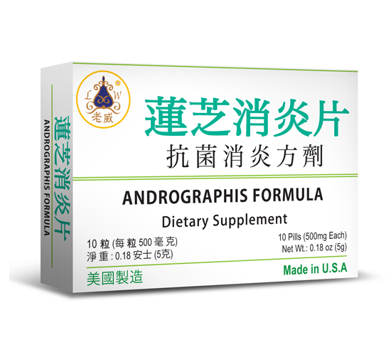 Andrographis Formula For Respiratory System
