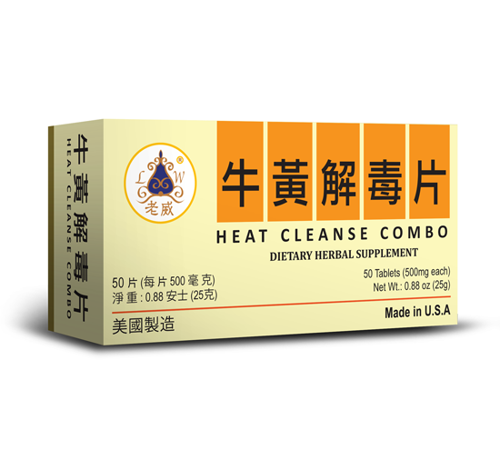 Heat Cleanse Combo