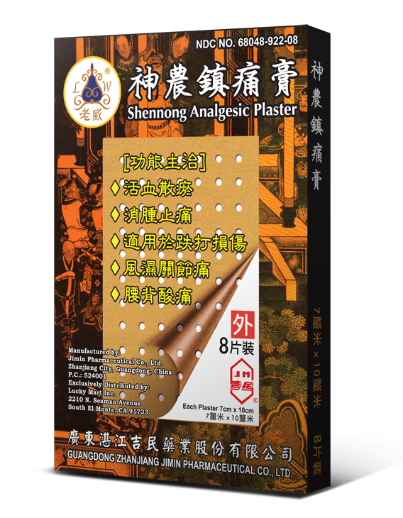 Shennong Analgesic Plaster