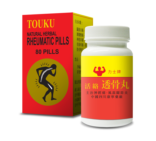 TOUKU Natural Herbal Rheumatic Pills
