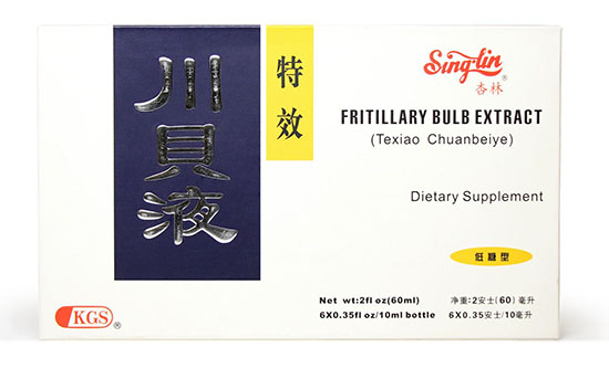 Extra Strength Fritillary Bulb Extract Texiao Chuanbei Ye