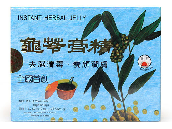 Instant Herbal Jelly Powder Gui Ling Gao Jing